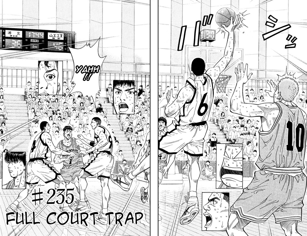 Slam Dunk Chapter 235  Online Free Manga Read Image 2