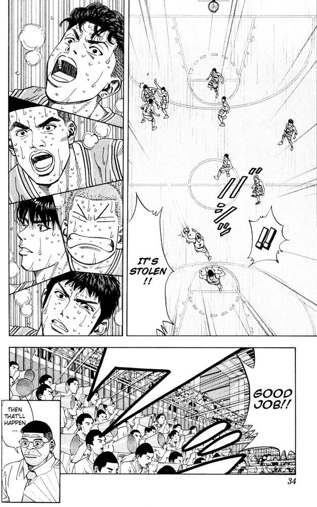 Slam Dunk Chapter 235  Online Free Manga Read Image 7