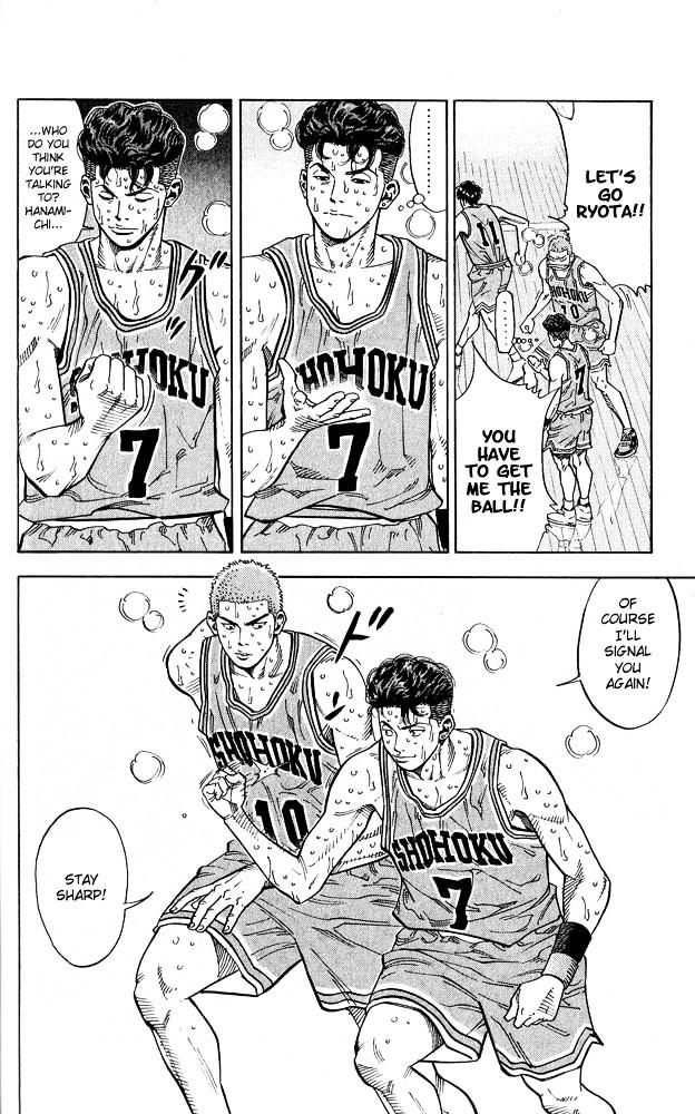 Slam Dunk Chapter 236  Online Free Manga Read Image 10