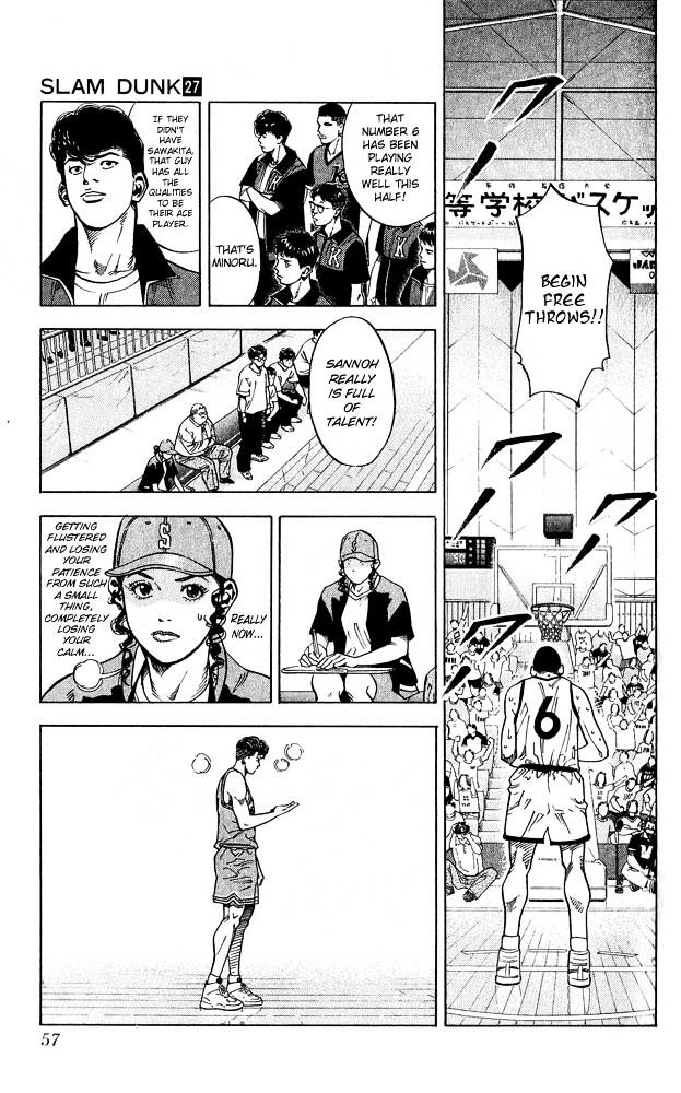 Slam Dunk Chapter 236  Online Free Manga Read Image 11
