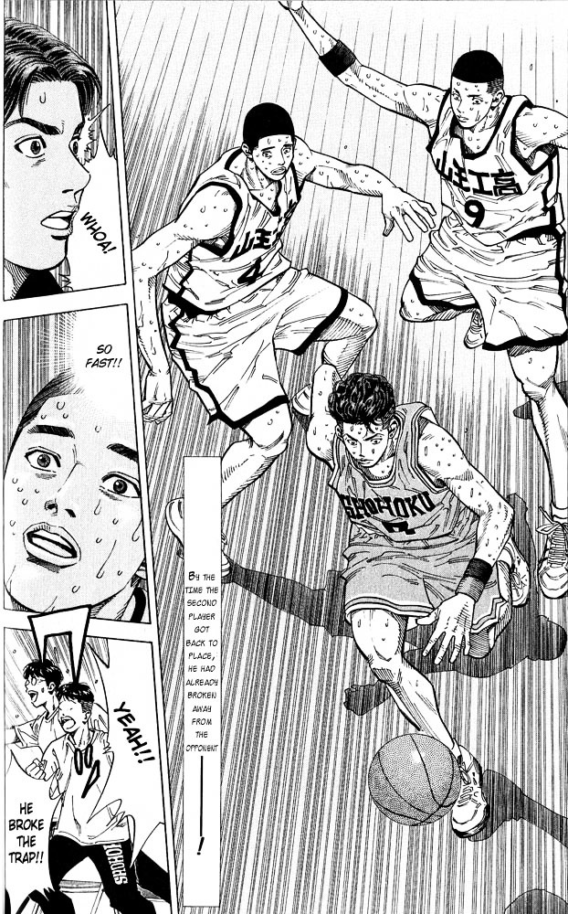 Slam Dunk Chapter 236  Online Free Manga Read Image 18