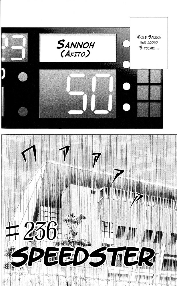 Slam Dunk Chapter 236  Online Free Manga Read Image 2