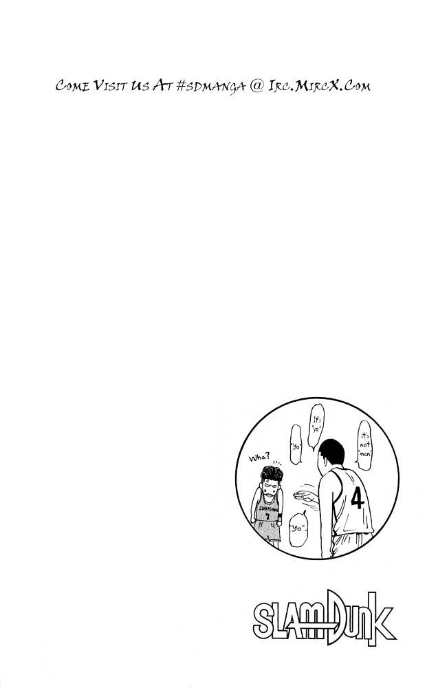 Slam Dunk Chapter 236  Online Free Manga Read Image 20