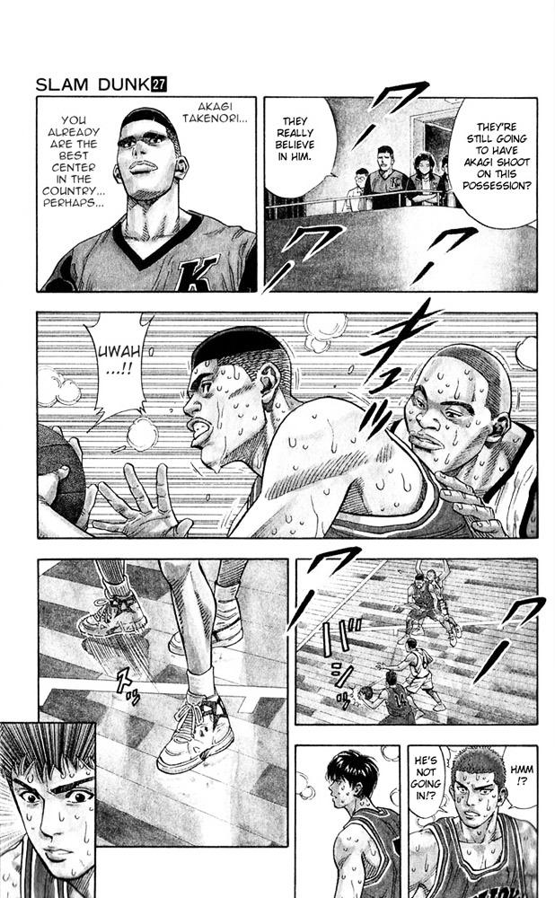 Slam Dunk Chapter 237  Online Free Manga Read Image 11