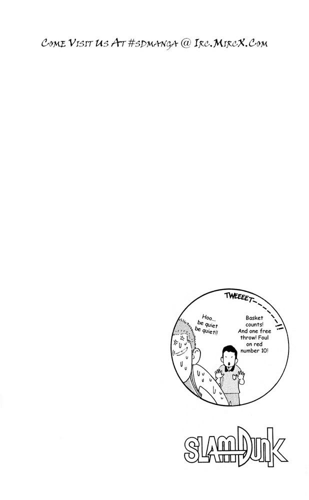 Slam Dunk Chapter 237  Online Free Manga Read Image 20