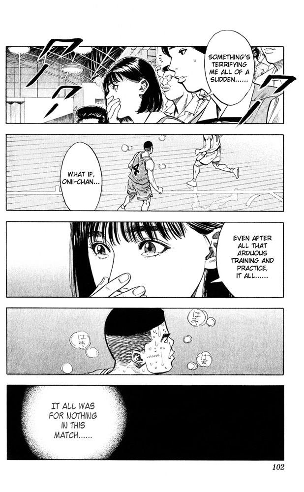 Slam Dunk Chapter 238  Online Free Manga Read Image 15
