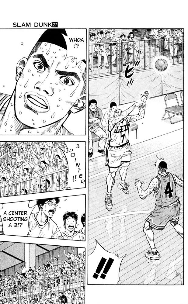 Slam Dunk Chapter 238  Online Free Manga Read Image 16