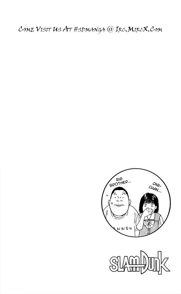 Slam Dunk Chapter 238  Online Free Manga Read Image 19