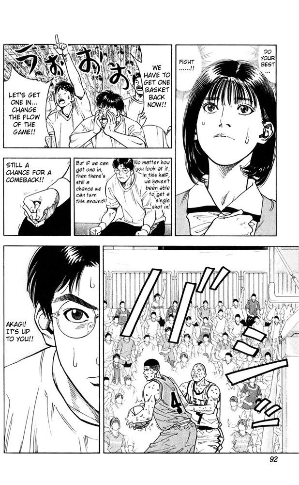 Slam Dunk Chapter 238  Online Free Manga Read Image 5