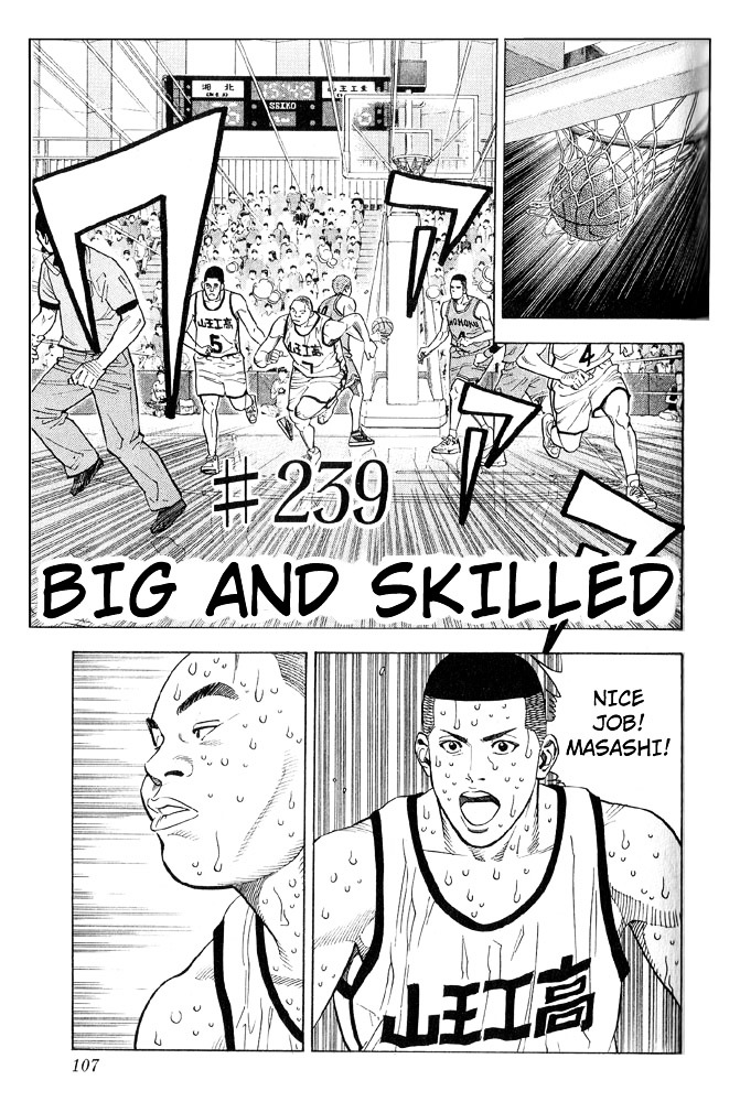 Slam Dunk Chapter 239  Online Free Manga Read Image 1