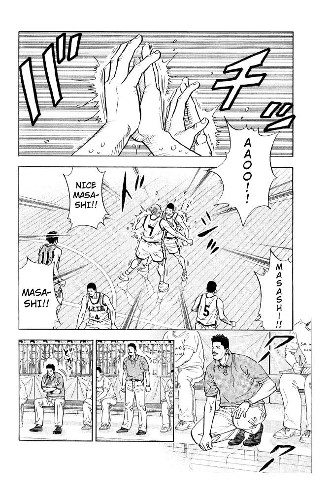 Slam Dunk Chapter 239  Online Free Manga Read Image 2
