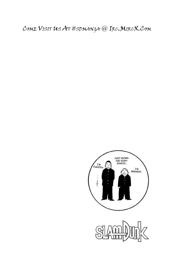 Slam Dunk Chapter 239  Online Free Manga Read Image 20