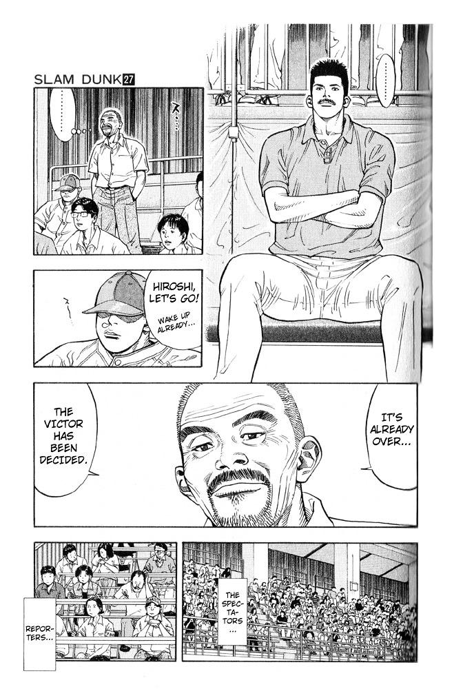 Slam Dunk Chapter 239  Online Free Manga Read Image 3
