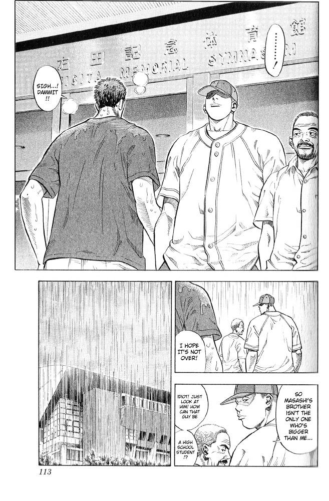 Slam Dunk Chapter 239  Online Free Manga Read Image 7