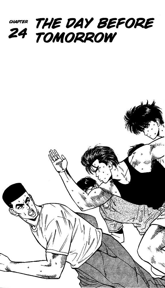 Slam Dunk Chapter 24  Online Free Manga Read Image 1