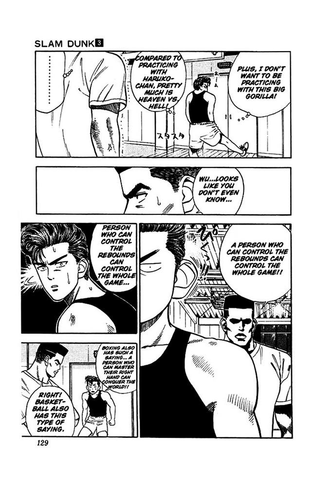 Slam Dunk Chapter 24  Online Free Manga Read Image 14