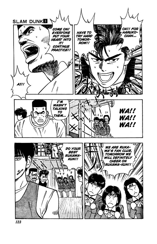 Slam Dunk Chapter 24  Online Free Manga Read Image 8