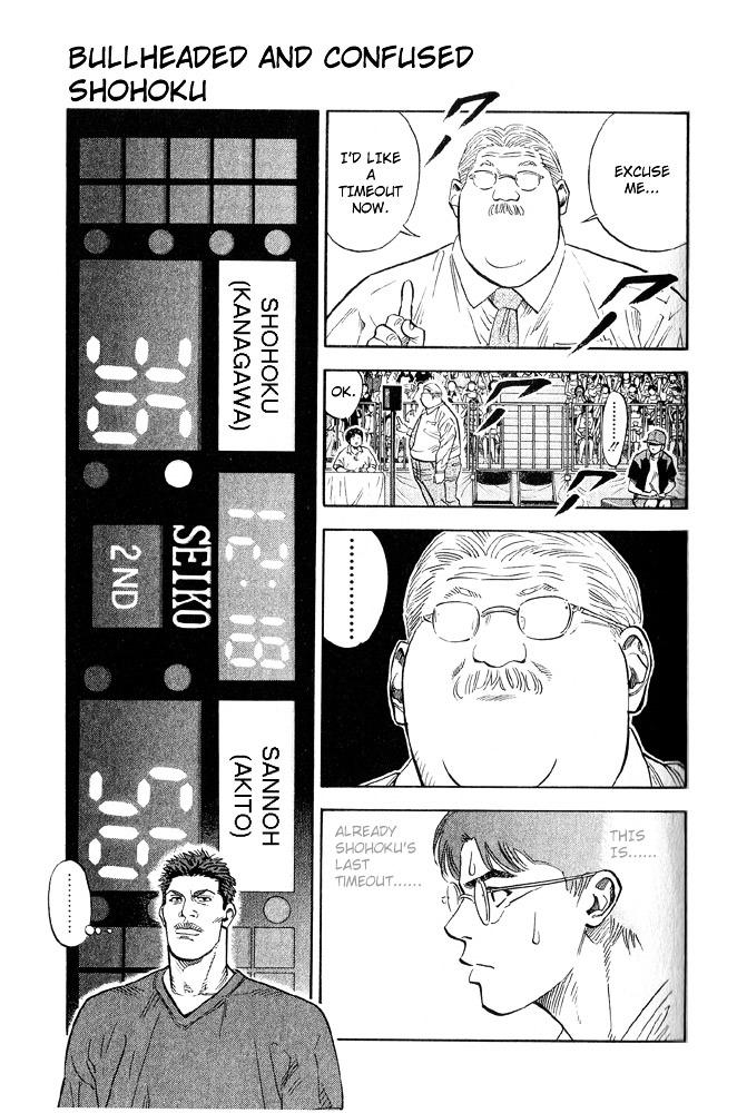 Slam Dunk Chapter 240  Online Free Manga Read Image 1