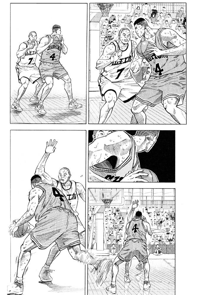 Slam Dunk Chapter 240  Online Free Manga Read Image 10