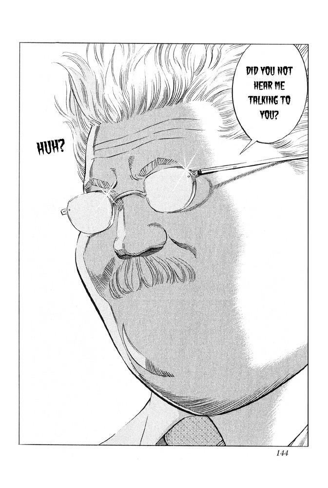 Slam Dunk Chapter 240  Online Free Manga Read Image 18