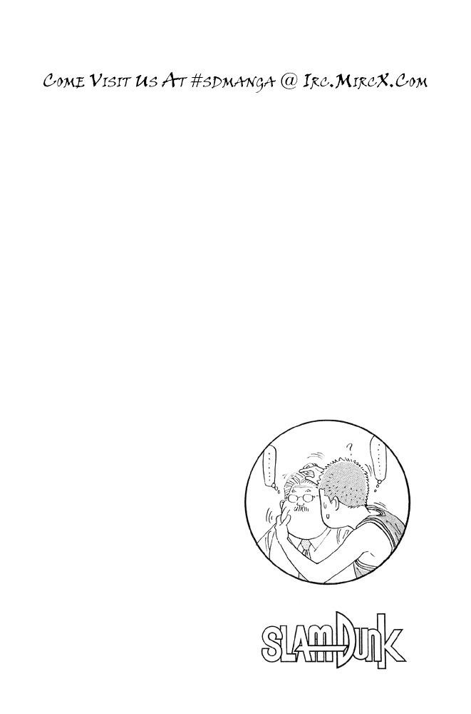 Slam Dunk Chapter 240  Online Free Manga Read Image 20