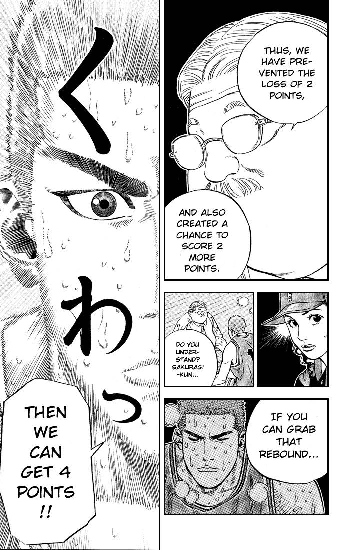 Slam Dunk Chapter 241  Online Free Manga Read Image 13