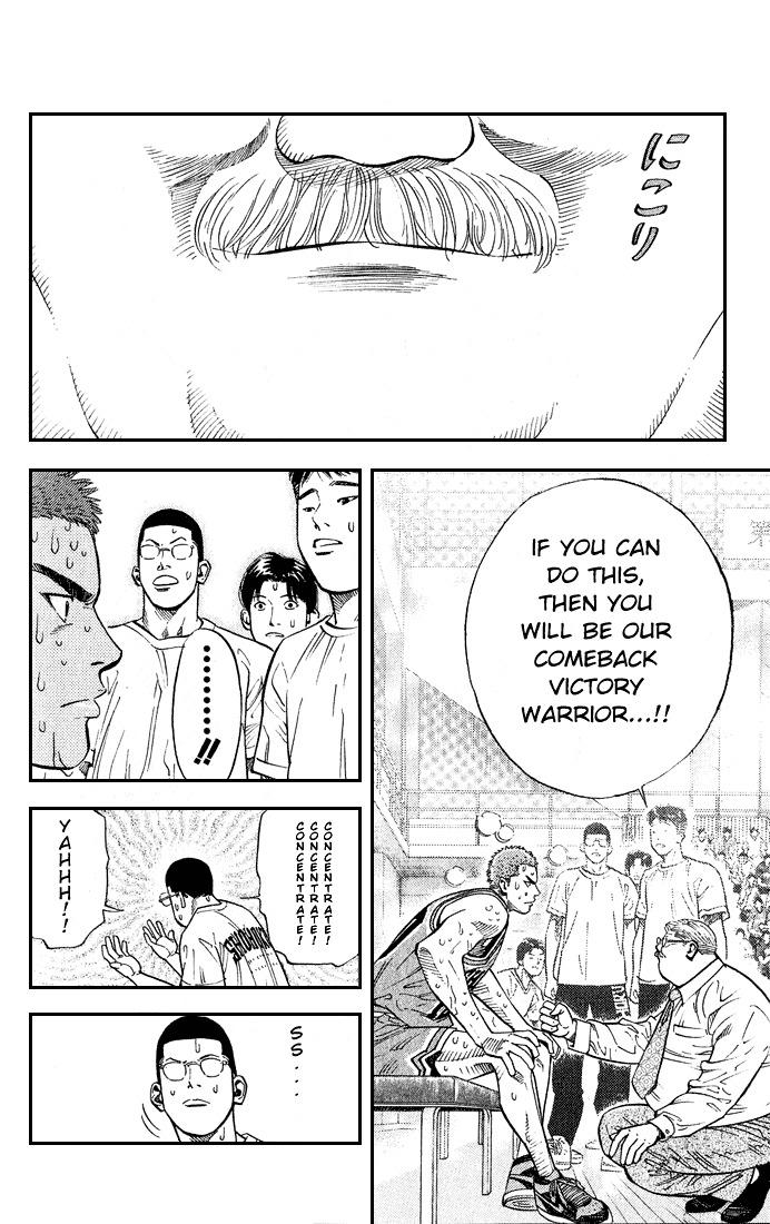 Slam Dunk Chapter 241  Online Free Manga Read Image 14