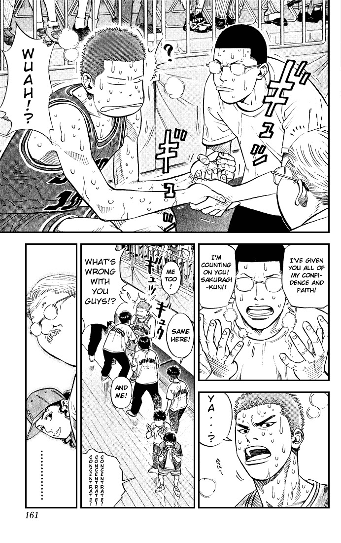 Slam Dunk Chapter 241  Online Free Manga Read Image 15