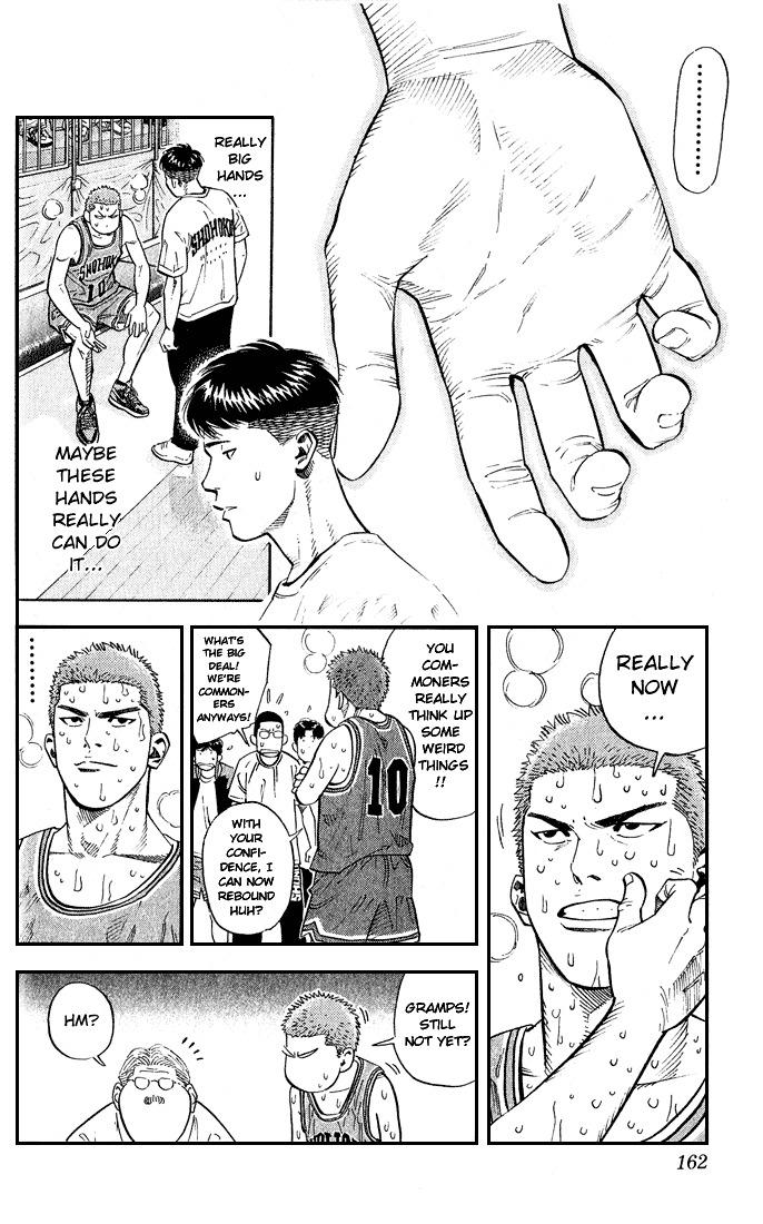 Slam Dunk Chapter 241  Online Free Manga Read Image 16