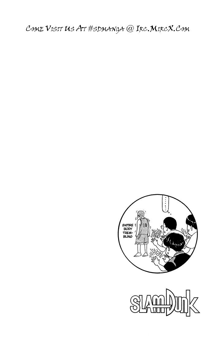 Slam Dunk Chapter 241  Online Free Manga Read Image 20