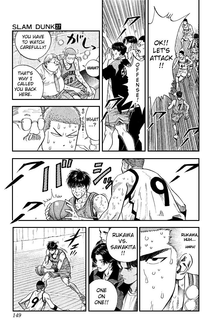 Slam Dunk Chapter 241  Online Free Manga Read Image 3