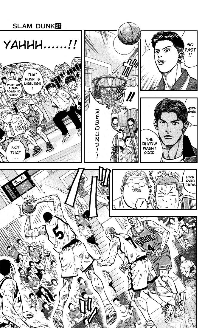 Slam Dunk Chapter 241  Online Free Manga Read Image 5