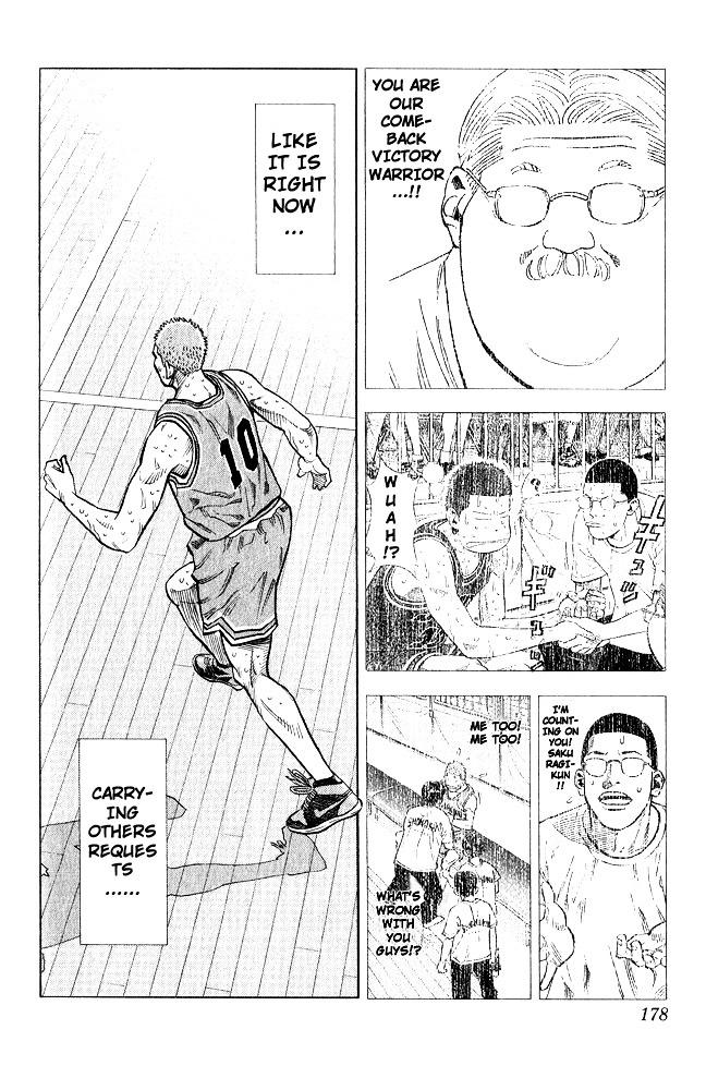 Slam Dunk Chapter 242  Online Free Manga Read Image 11
