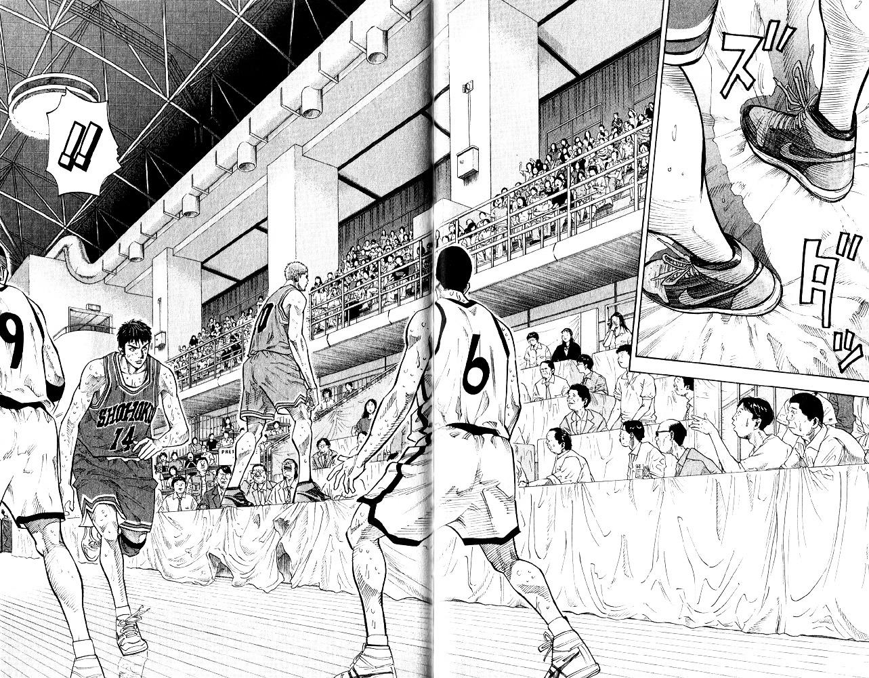 Slam Dunk Chapter 242  Online Free Manga Read Image 13