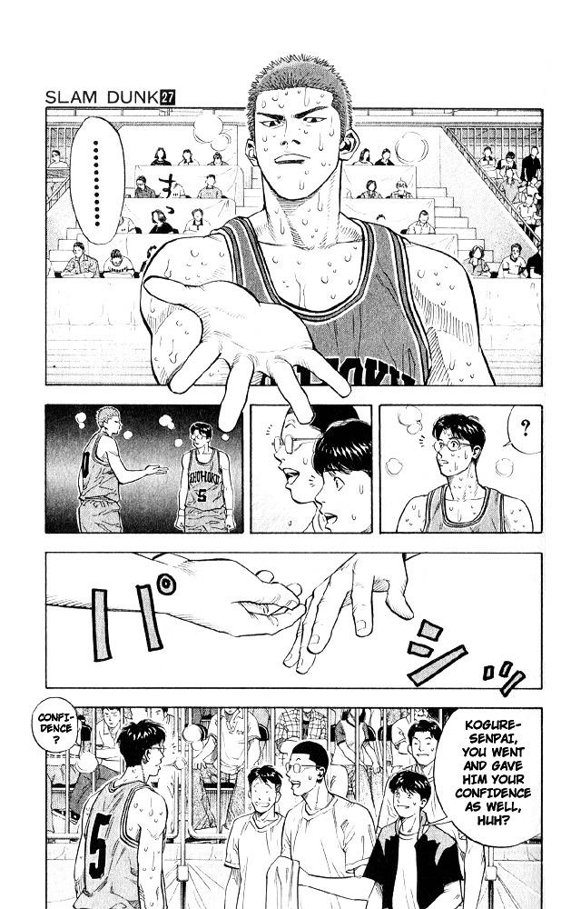 Slam Dunk Chapter 242  Online Free Manga Read Image 4