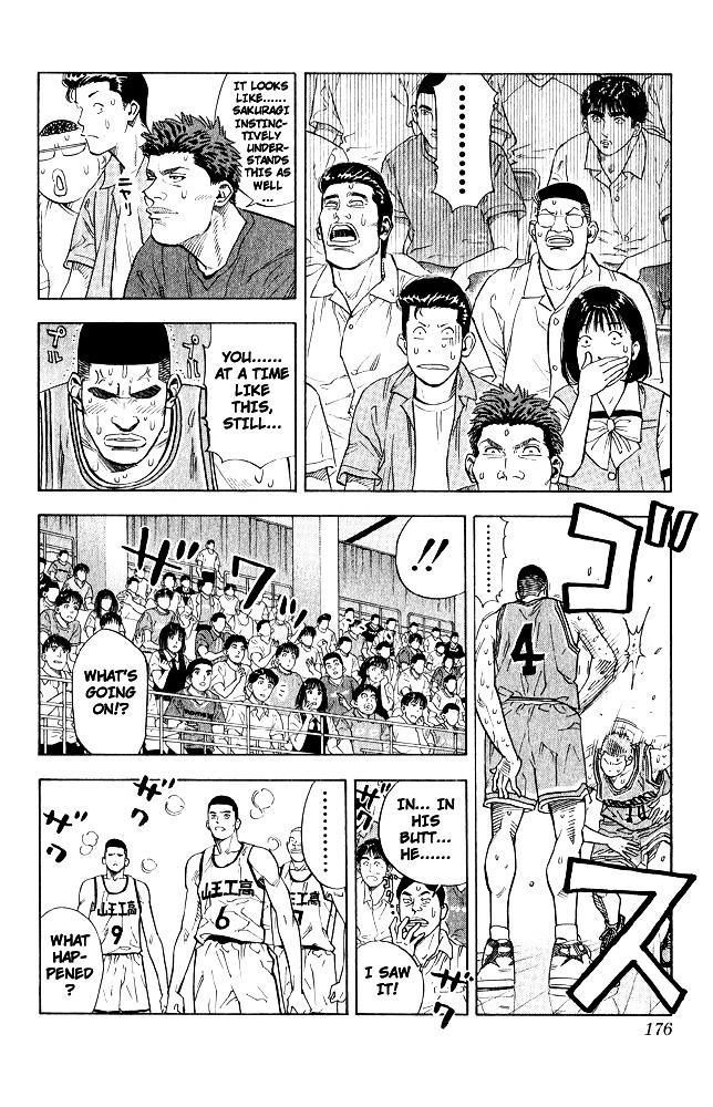 Slam Dunk Chapter 242  Online Free Manga Read Image 9