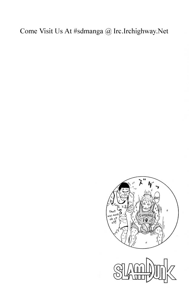 Slam Dunk Chapter 243  Online Free Manga Read Image 23