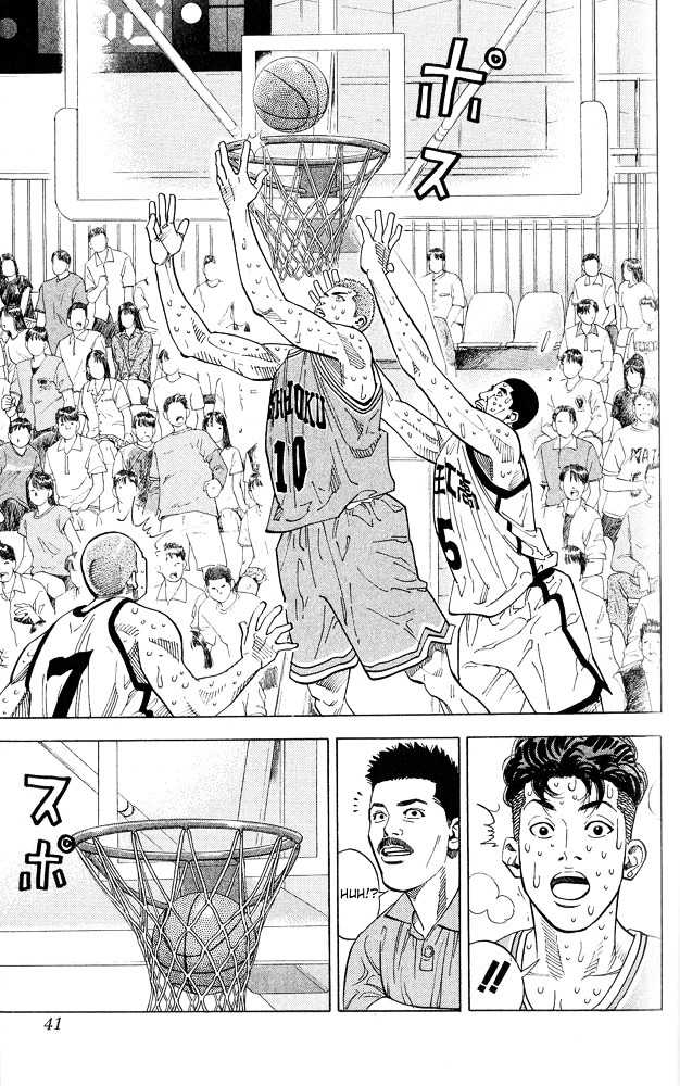 Slam Dunk Chapter 244  Online Free Manga Read Image 14