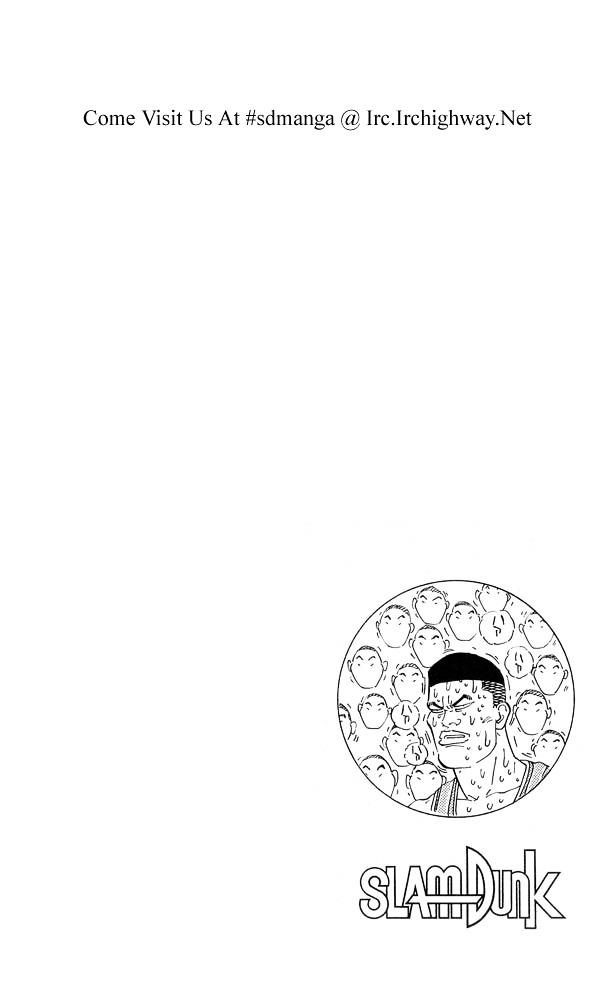 Slam Dunk Chapter 244  Online Free Manga Read Image 19