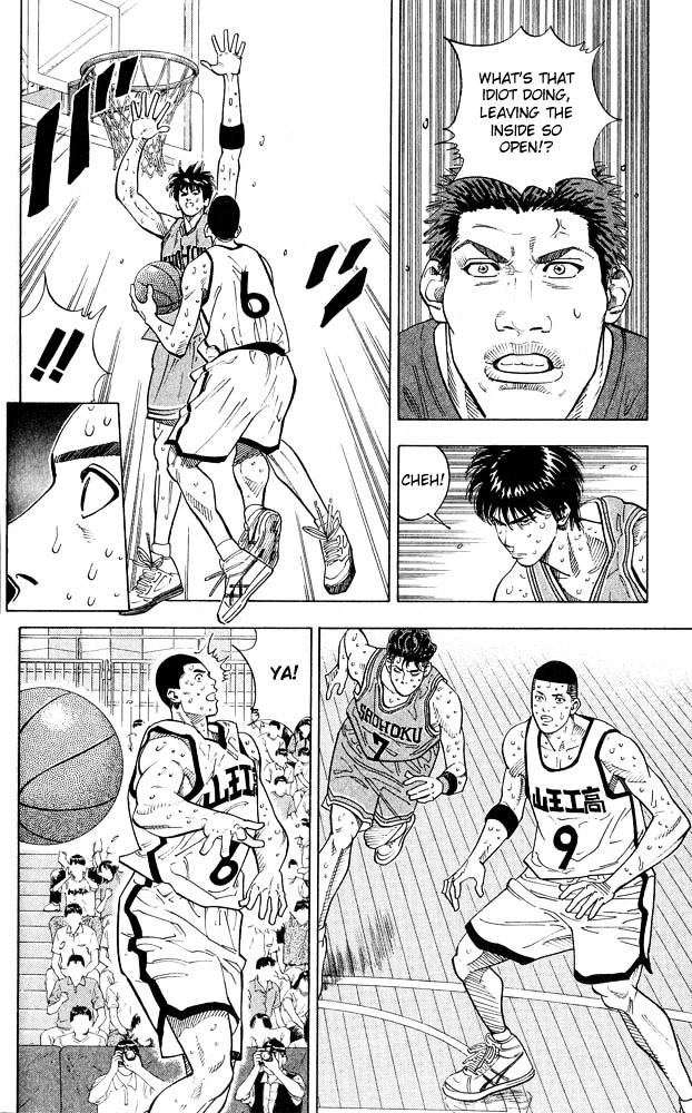 Slam Dunk Chapter 244  Online Free Manga Read Image 7