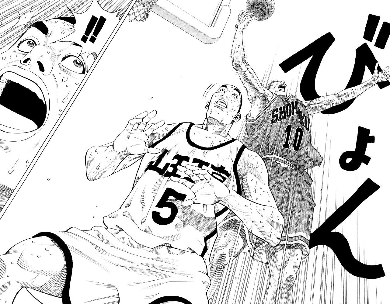 Slam Dunk Chapter 245  Online Free Manga Read Image 10