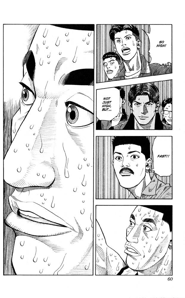 Slam Dunk Chapter 245  Online Free Manga Read Image 13