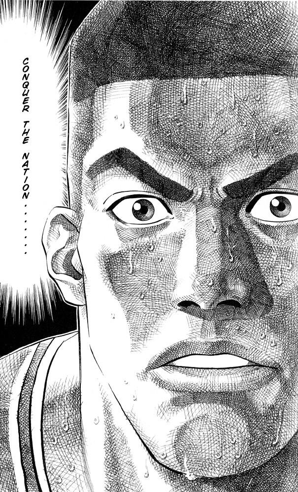 Slam Dunk Chapter 245  Online Free Manga Read Image 18