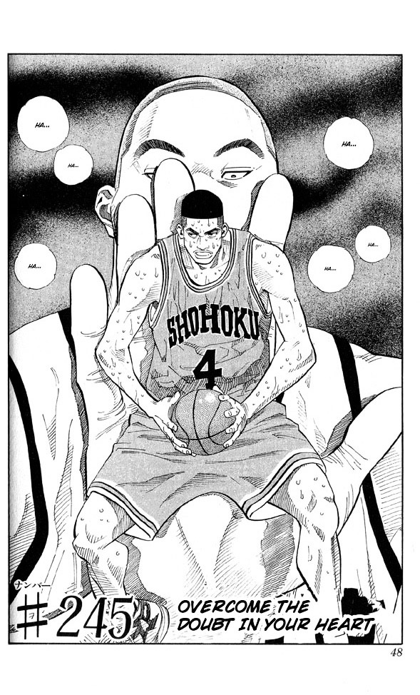 Slam Dunk Chapter 245  Online Free Manga Read Image 2
