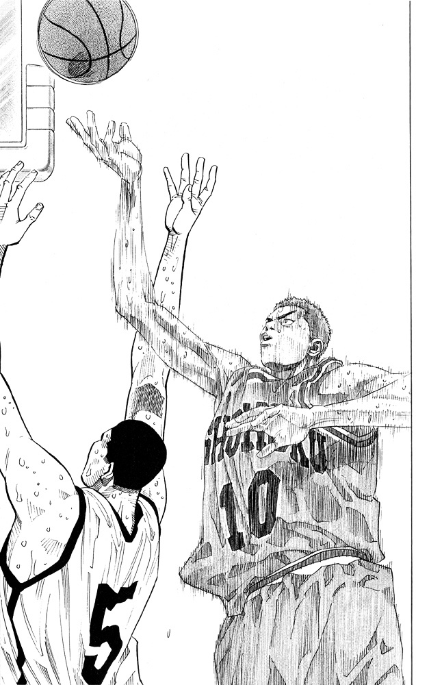 Slam Dunk Chapter 245  Online Free Manga Read Image 7