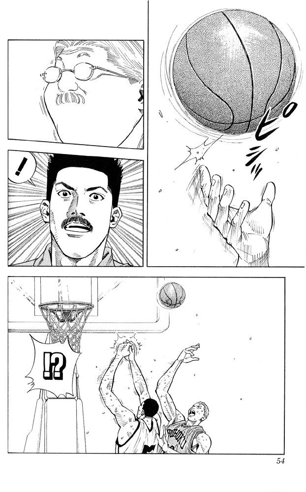 Slam Dunk Chapter 245  Online Free Manga Read Image 8