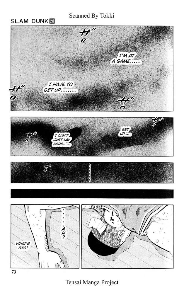 Slam Dunk Chapter 246  Online Free Manga Read Image 6