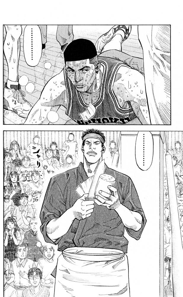 Slam Dunk Chapter 246  Online Free Manga Read Image 7