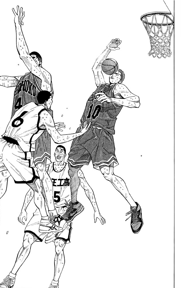 Slam Dunk Chapter 247  Online Free Manga Read Image 8
