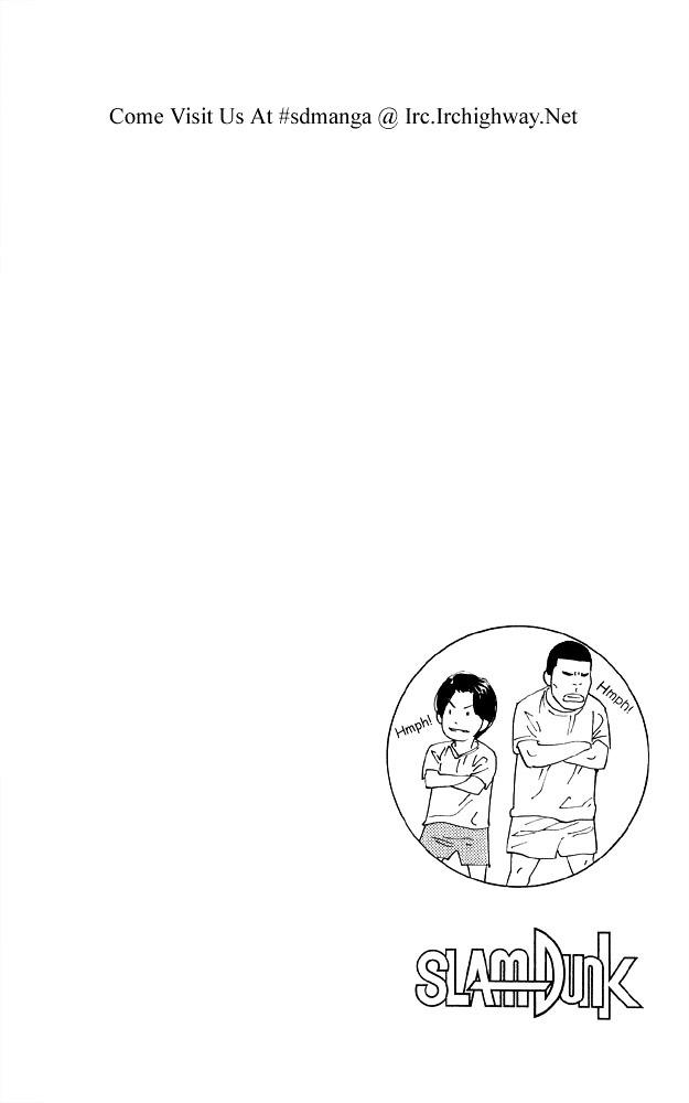 Slam Dunk Chapter 248  Online Free Manga Read Image 20
